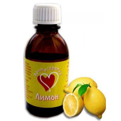 Эфирное масло Лимона натуральное, 25мл