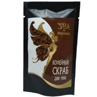 Скраб кофейный, 50мл