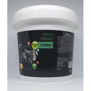 Чёрная грязевая альгинатная маска с гиалуроновой кислотой