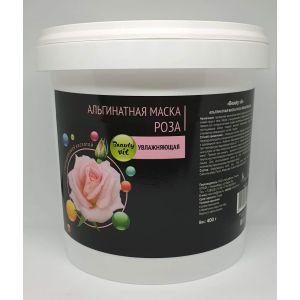 Роза увлажняющая альгинатная маска с гиалуроновой кислотой