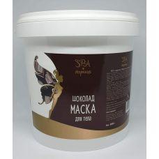 Какао бобы (тёртые), 500г