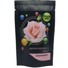 Роза увлажняющая альгинатная маска с гиалуроновой кислотой Beauty Vit