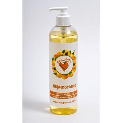 Абрикосовое  масло базовое (жирное) натуральное 100%, 500мл